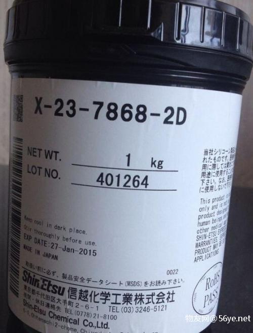 采购信越X-D导热硅脂