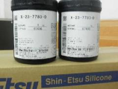 采购日本信越X-23-7783D 高导热率散热膏