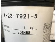 采购信越X-23-7921-5导热硅脂
