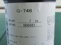采购日本信越导热硅脂G-746