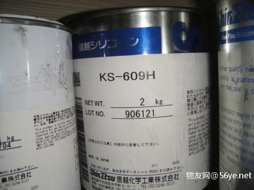 采购信越散热膏KS609