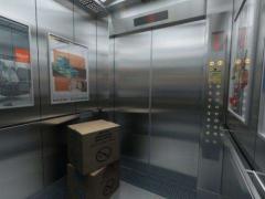 上海普陀二手电梯,商务楼电梯。宝山废旧电梯专业拆除