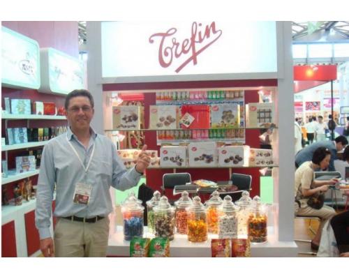 AIFE2019中国国际食品饮料暨进口食品博览会
