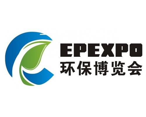 2019年中国河南郑州环保产业博览会