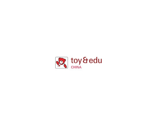 2020年第32届国际玩具及教育产品(深圳)展览会