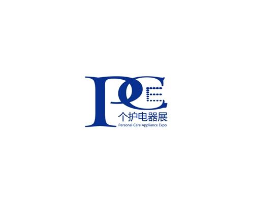 2020年第六届上海国际个人护理电器展会