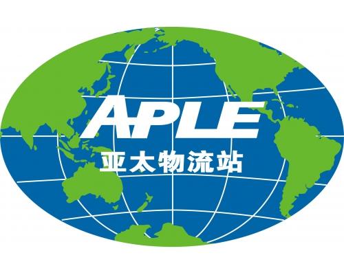 2020第六届广州国际物流装备与技术展览会