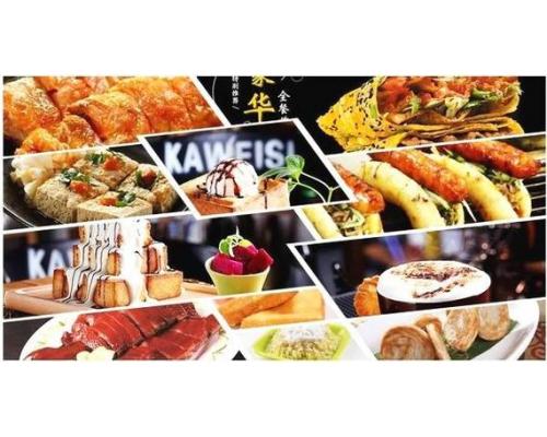 2020年第七届上海餐饮美食加盟展会