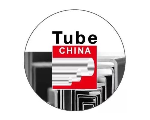 2020年第9届中国国际管材展会