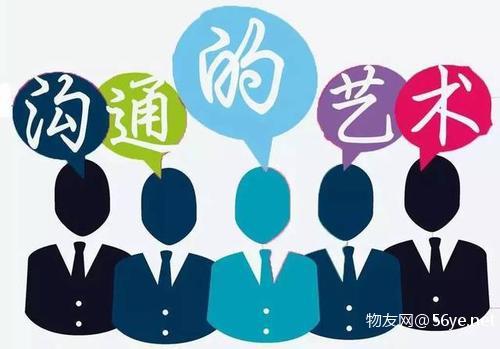 做生意和谈生意需要注意的处事技巧和说话技巧