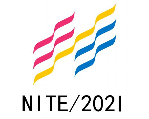 2021第19届宁波国际纺织面辅料及纱线展览会