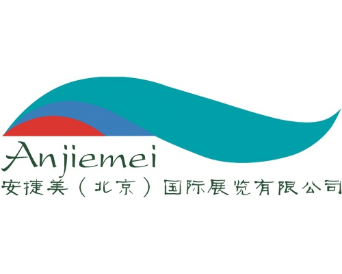 2021北京食品加工与包装设备展览会