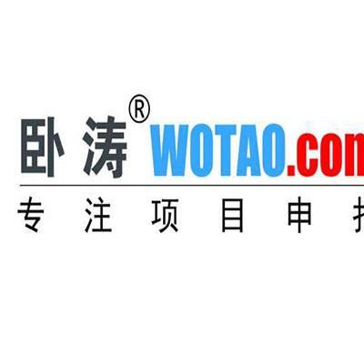 2021年南京市新型墙体材料产品认定条件程序
