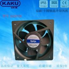 卡固 KA2072HA2B 0.38A滚珠 全镁合金轴流风机