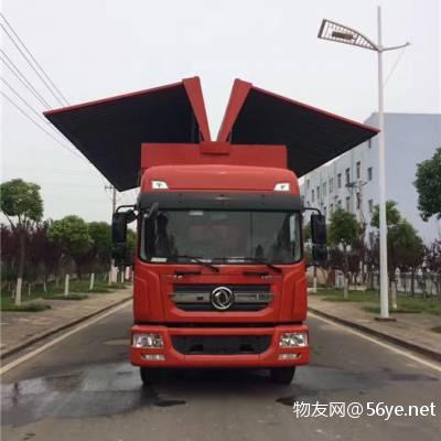 珠海到上海宝山货车长途拉货咨询/时效快