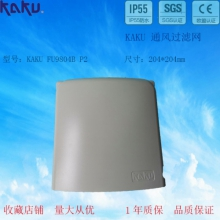 KAKU 百叶窗 FU9804B P2 外观204mm