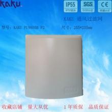 FU9805B P2 卡固中山总代理 KAKU出口过滤器