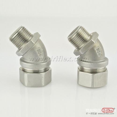不锈钢45度弯头金属软管接头 配套蛇皮金属软管内径12~51