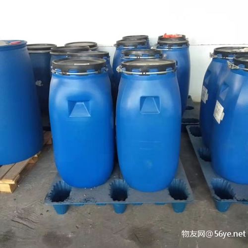HOLPOSON水易打理整理 涤纶易去污整理剂