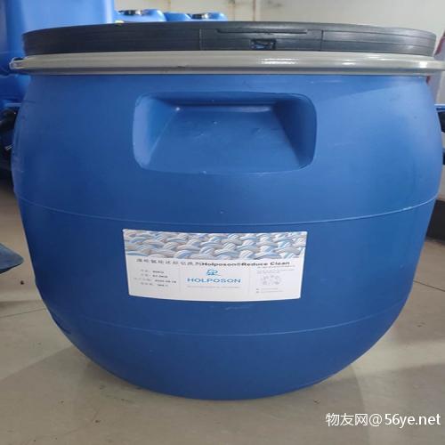 涤氨纶还原皂洗剂 氨纶染色物耐水洗摩擦牢度提升剂