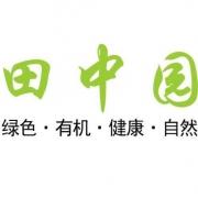 深圳市龙华新区周边农家乐野炊烧烤场-田中园拓展基地