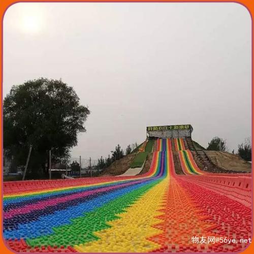 我们一起来打卡彩虹滑梯 火了的网红项目 彩虹大滑梯