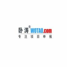 2021年南京市工程技术研究中心申报认定好处申请条件汇总