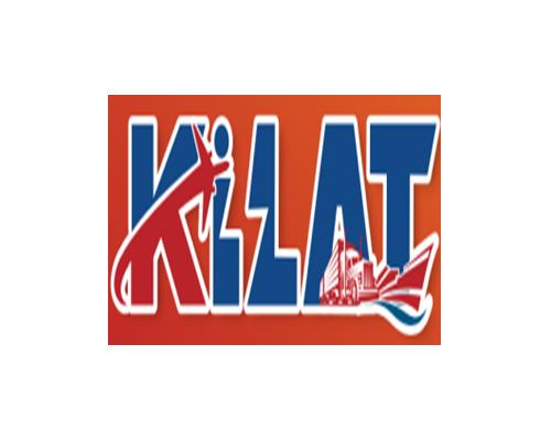 KiLAT2021马来西亚(吉隆坡)国际物流与运输展