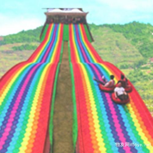 听风的声音 彩虹滑道 斜坡七彩滑道 景区游乐