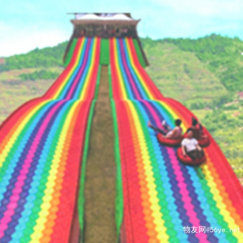 怎么也玩不够的彩虹滑道 彩虹滑滑梯 七彩滑道成本