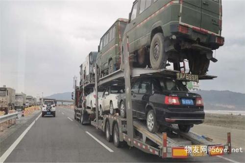 从重庆往昌吉想咨询运车帮价格优惠可靠