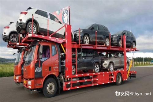 木垒至天津专线托运汽车