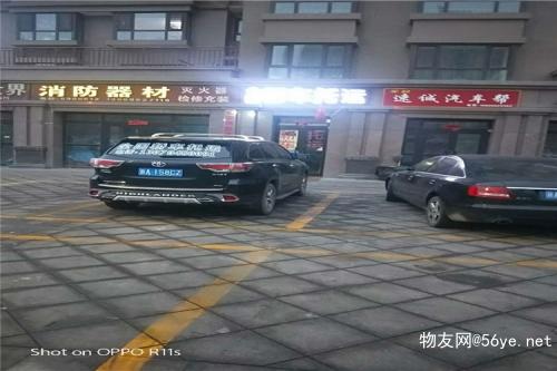 在阿克苏托小车到台州南方专线物流