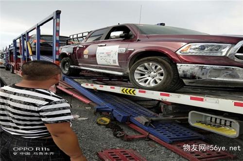 在塔城寄小车到防城港来运车帮价格不高