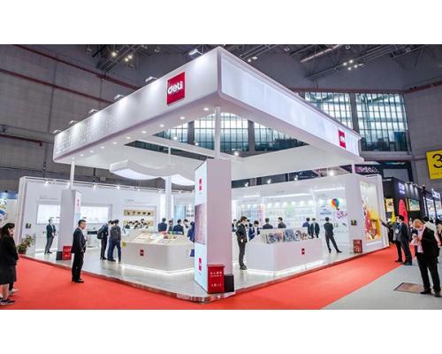 2021上海文具展-中国国际文具及办公用品展