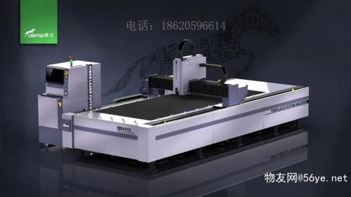 广州光纤金属激光切割机厂家直销