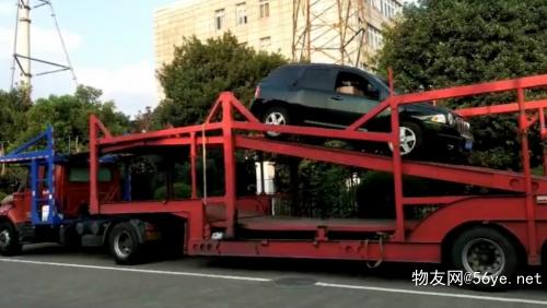义乌到广州轿车托运公司-收费标准